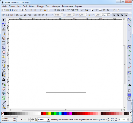 Интерфейс редактора Inkscape